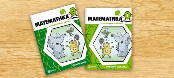 matematika predshkolska