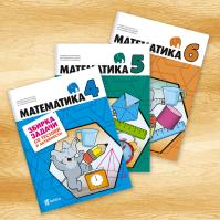 Zbirki matematika