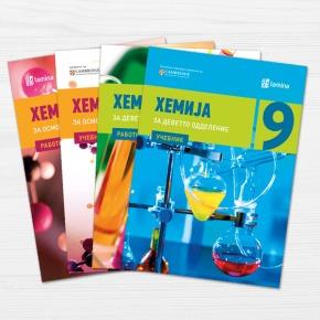 Програма по хемија