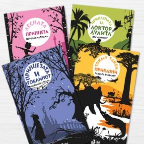 Лектирни изданија за развој на читачкитеспособности